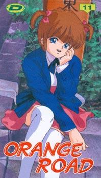 VHS_animedynamicitalia11.jpg