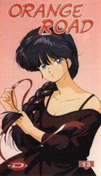 VHS_animedynamicitalia13.jpg
